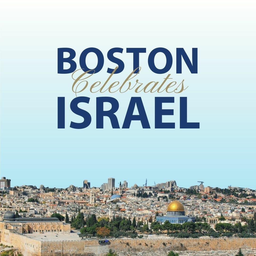 copy-of-celebrates-israel-