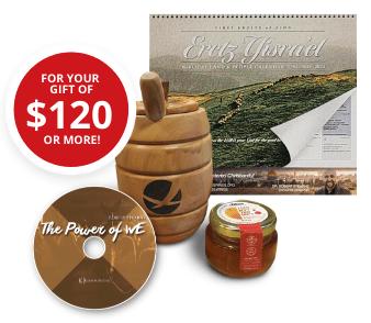 Honey Pot and Honey, Israel Calendar, Power of WE